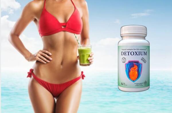 detoxium, таблетки, жена, детокс