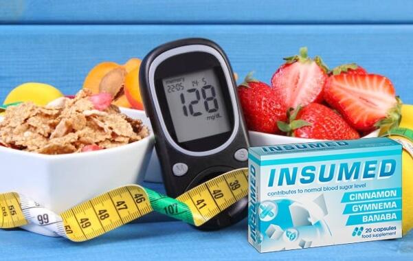 инсумед капсули, диабет