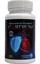 Cardium капсули България 20 бр