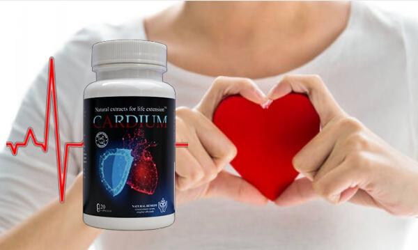 cardium капсули, кръвно налягане, сърце, хипертония