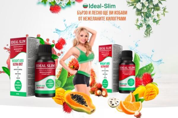 Ideal Slim капки за отслабване, официален сайт