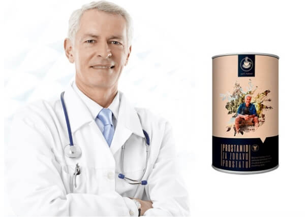 Prostamid Цена в България