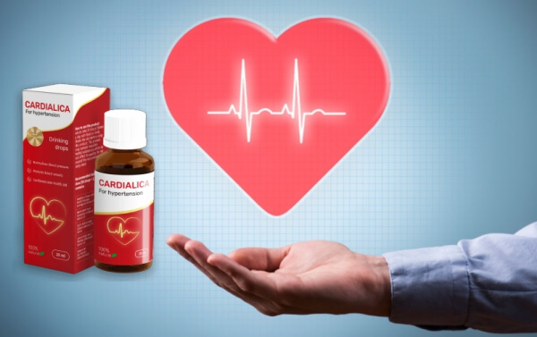 Cardialica цена в България