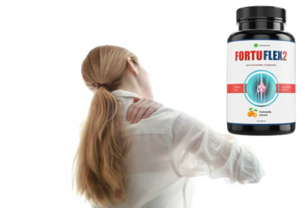 FortuFlex2 цена България